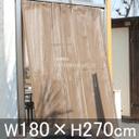 シェードオーニング 洋風たてすジョイントポール W180×H270cm モカ