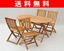 【送料無料】山善(YAMAZEN) ガーデンマスター オーバルテーブル&チェア(5点セット)VFC-0140A/VFC-C3042A(4脚)