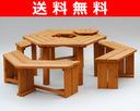 【送料無料】山善(YAMAZEN) ガーデンマスター BBQパティオガーデンテーブル&ベンチ(4点セット)